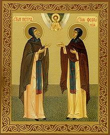 день святых Петра и Февронии